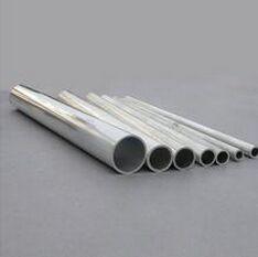 1070铝管生产厂家济南信达铝业