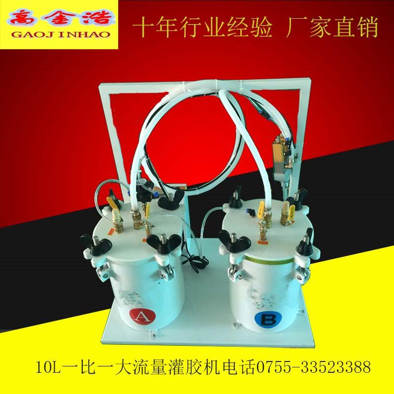 灌膠機廠家B膠雙組份半自動打膠機-具有口碑的灌膠機廠家傾情推薦