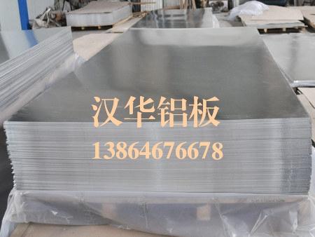 铝板-潍坊优良山东厂商-铝板