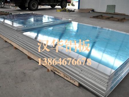 潍坊提供可信赖的合金铝板-幕墙铝板