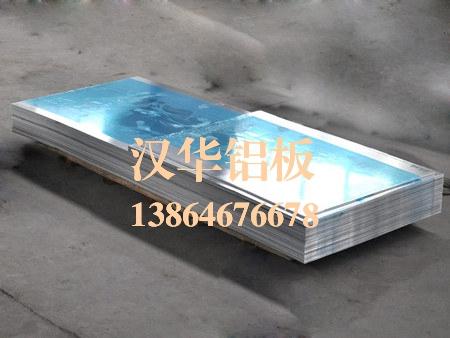 纯铝板定制|专业的铝板厂家倾情推荐