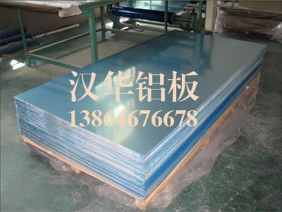 北京铝板批发厂家-山东专业的铝板厂家