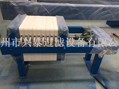 小型手动压滤机选兴泰1平方-10平方压滤机