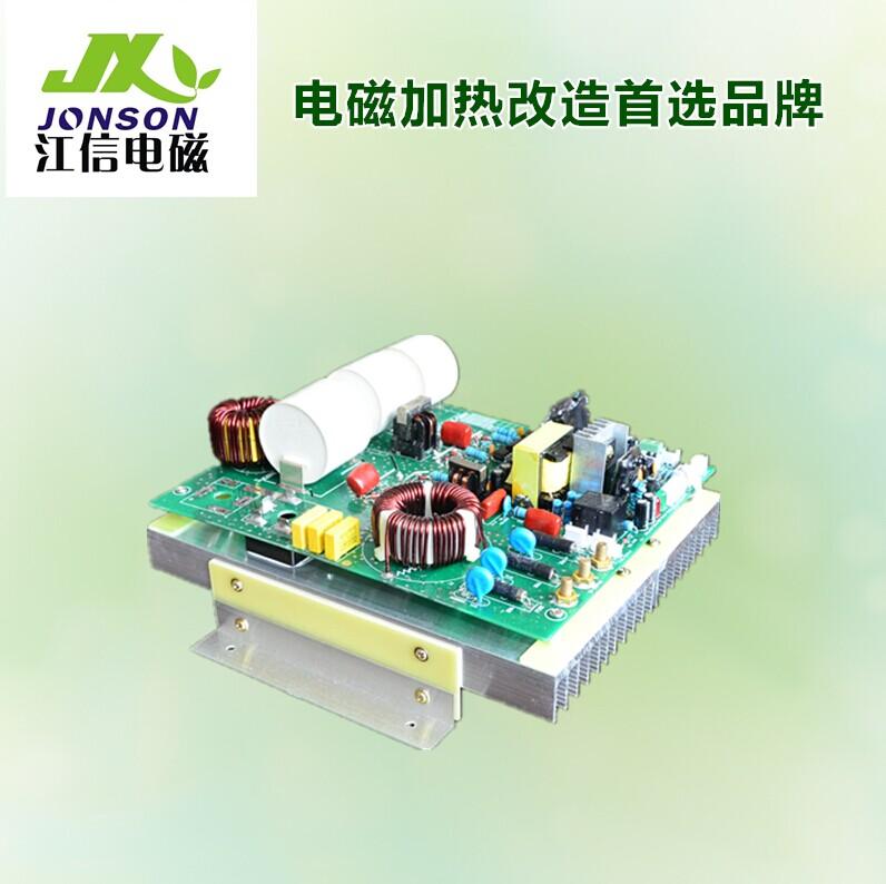 专业的电磁加热器——购买销量好的电磁加热器优选江信电子