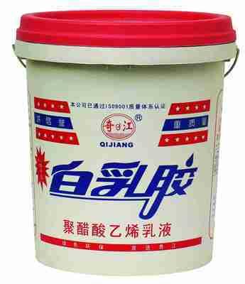 兰州供应好的白乳胶 -金昌白乳胶