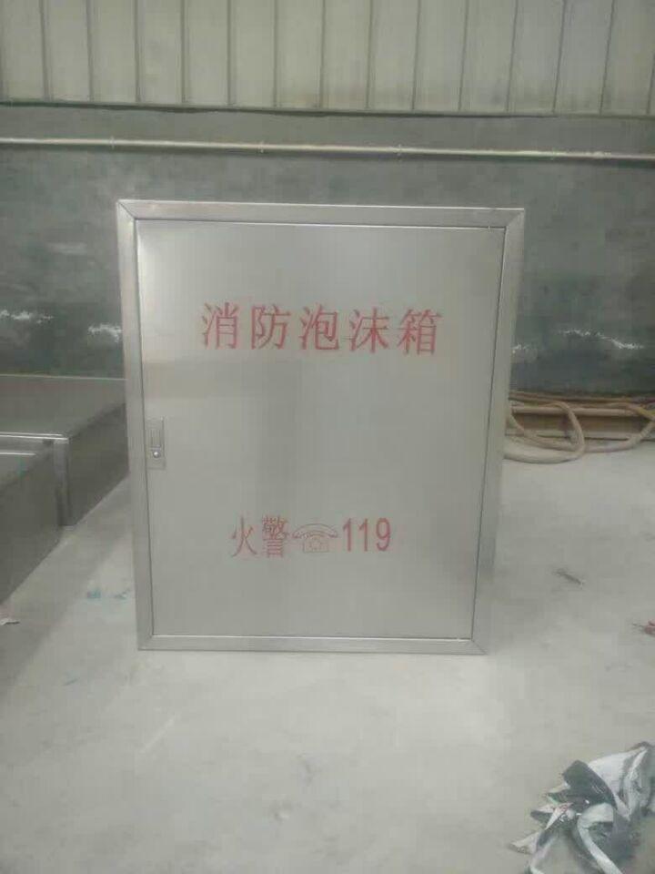 消防箱制作就找沈阳吉兴机械铸造_本溪消防箱