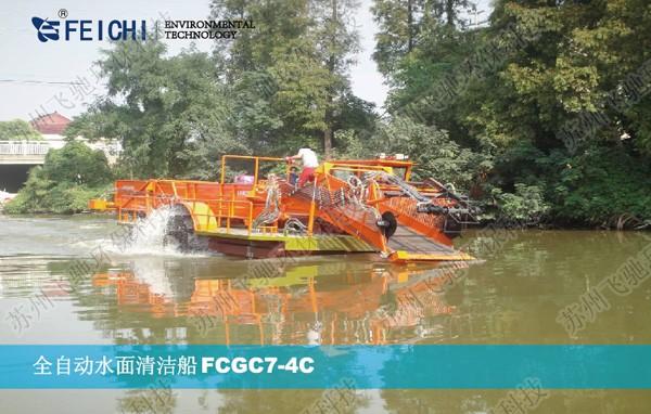 飞驰环保——专业的河道保洁船提供商 山东保洁船
