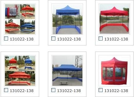 金新潮专业供应厦门帐篷——厦门帐篷折叠帐篷活动帐篷展现帐篷价格行情