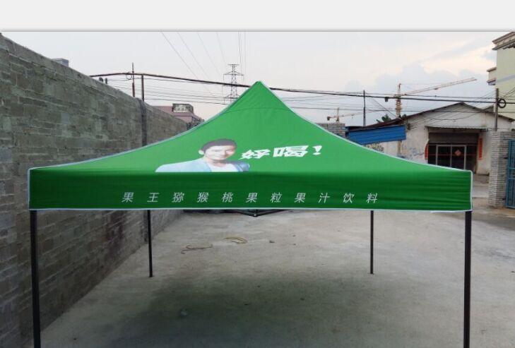 厦门知名的厦门帐篷供应商|厦门帐篷折叠帐篷活动帐篷展现帐篷价位