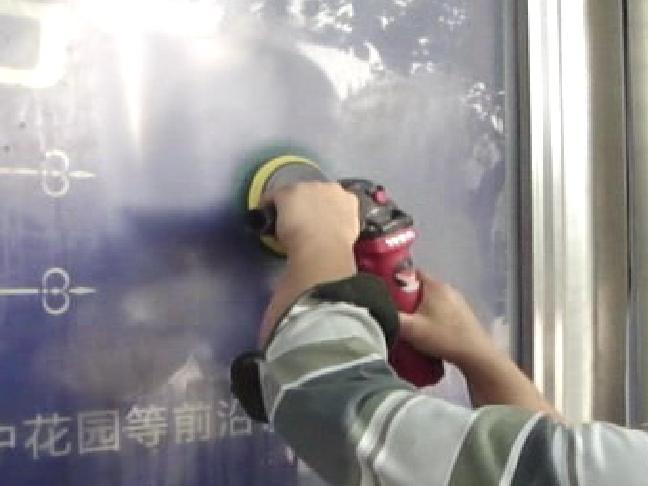 划痕修复剂耐力板老化修复剂――天云清洁用品畅销液体板修复剂批