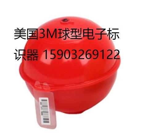 盾形3M电子标识器探测仪定位仪|廊坊优质3M电子标识器定位仪