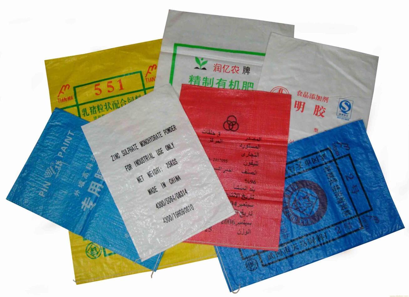 旧饲料袋编织袋图片