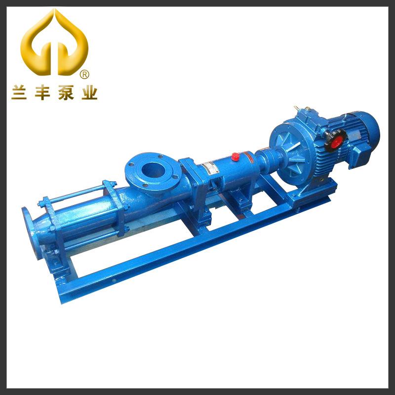江苏螺杆泵-上海市上等螺杆泵供应