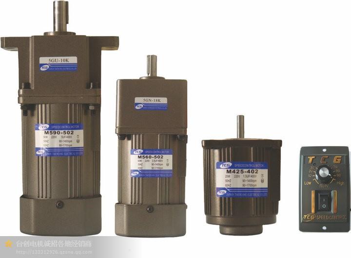 微型电机_供应厚街台创口碑好的感应电机