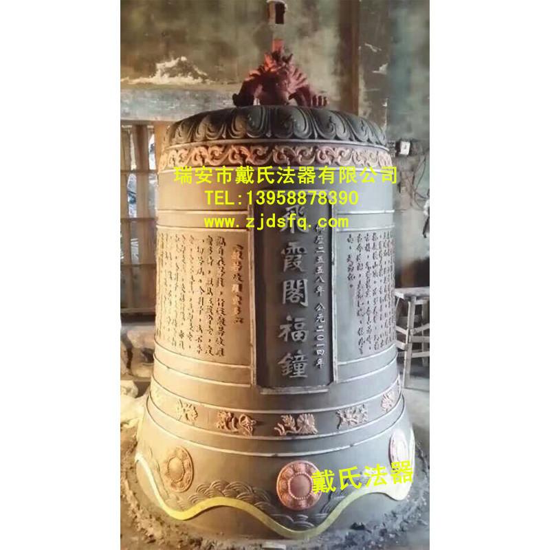 温州上等铜钟上哪买,宝林禅寺定制铜钟