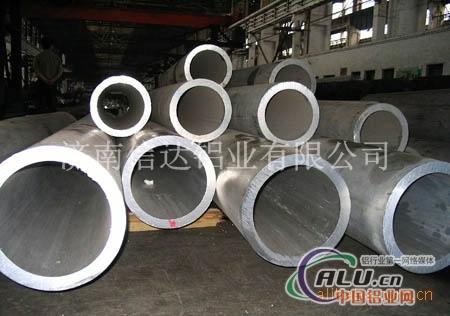 铝管现货库存济南信达铝业15589991158