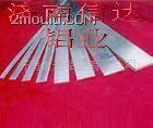国标导电铝排现货济南信达铝业15589991158