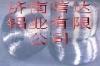 5系铝线生产厂家济南信达铝业15589991158