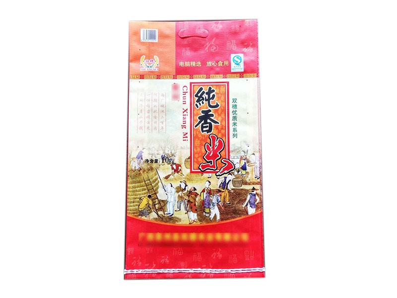 广东米袋批发_具有口碑的大米包装袋生产厂家推荐