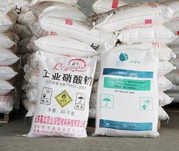 工业硝酸钠直销厂家哪里找——滨州工业硝酸钠价钱