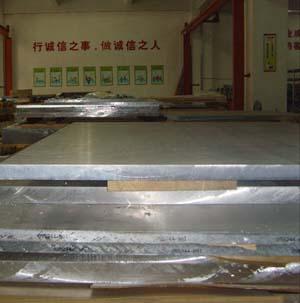 3A21防锈铝板生产济南信达铝业沙正来