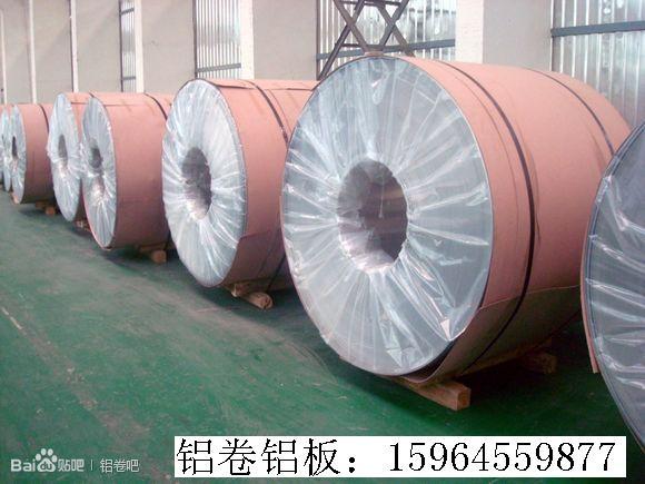 山东铝皮现货供应