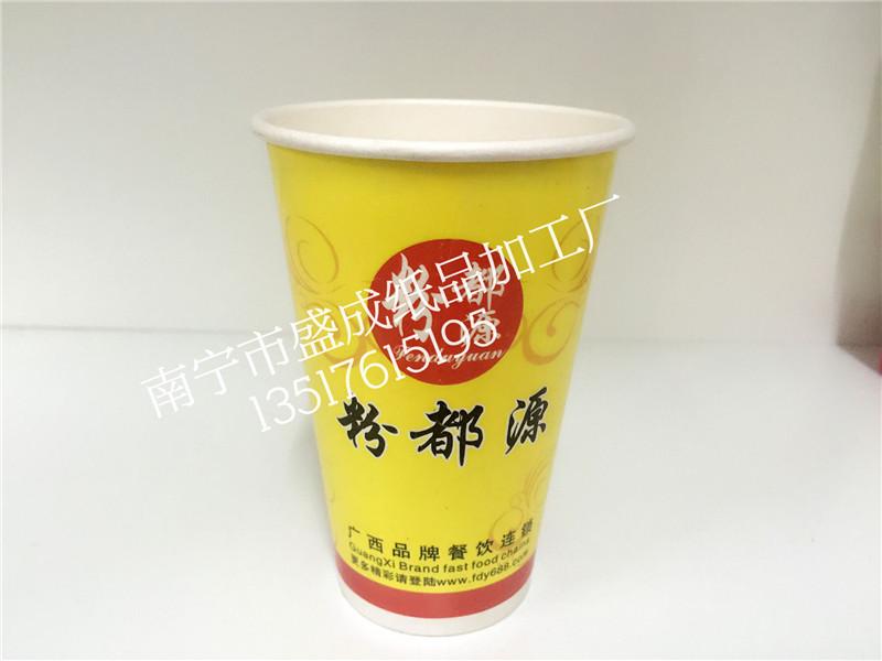 纸杯定制公司——广西纸杯制作