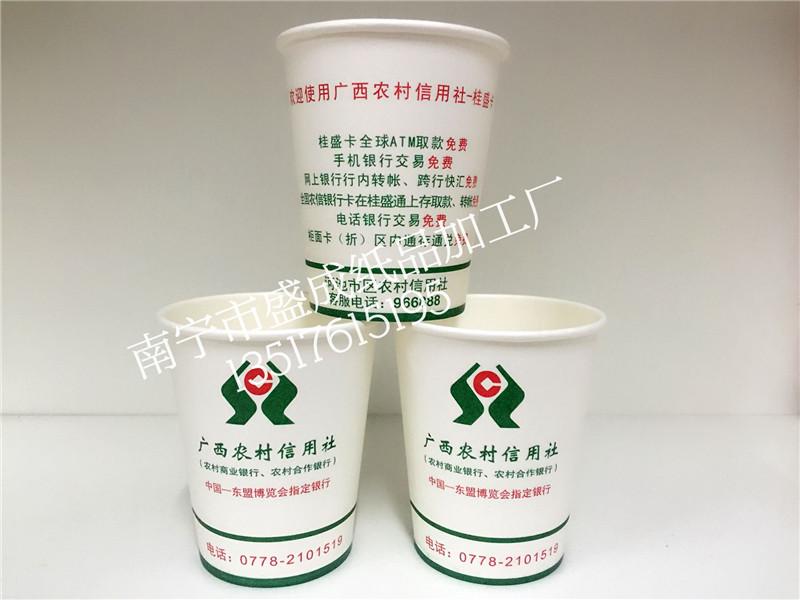 广西有口碑的纸杯定制公司,广西纸杯定做厂家
