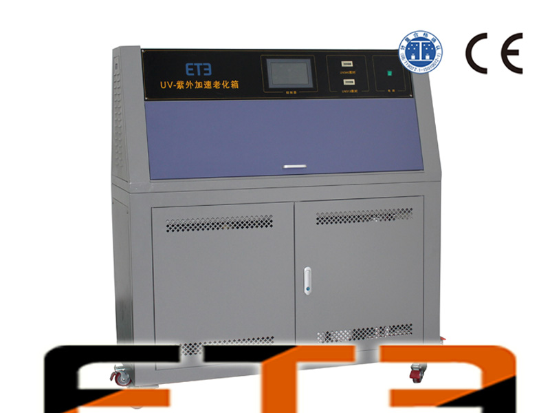 大量供應高性價UV老化試驗箱-江蘇UV老化試驗箱