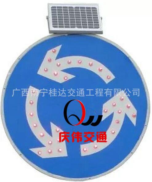 广西led太阳能导向牌多少钱-南宁口碑好的太阳能标志牌哪里买