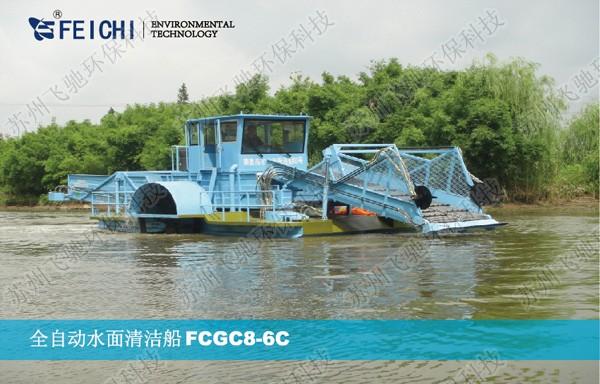飞驰环保全自动水面保洁船厂家-北京打捞船