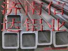 国标幕墙铝方通生产厂家济南信达铝业15589991158