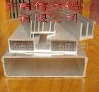 无缝铝方通生产厂家济南信达铝业15589991158