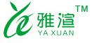 广州雅渲纺织品有限公司