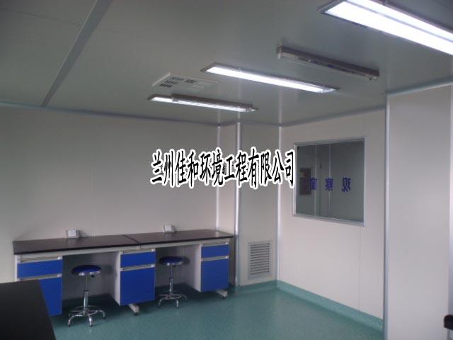 张掖洁净手术室-兰州洁净实验室专业承接