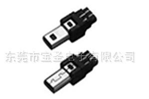 信誉好的usb电源插座,抢手的USB座在东莞哪里可以买到