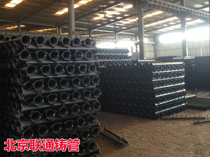 北京联通铸铁管专业供应商 铸铁管批发