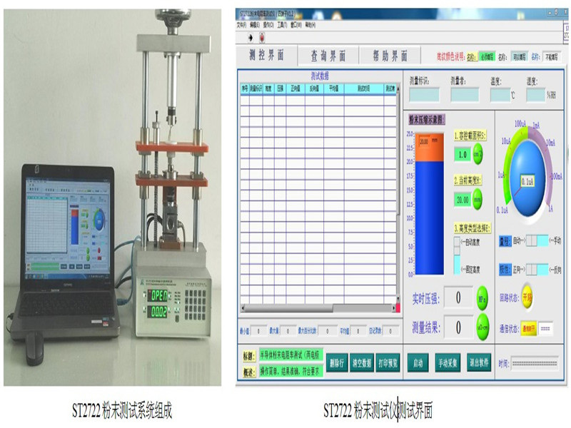 新疆粉末電阻率測試儀-想買劃算的粉末電阻率測試儀就來蘇州晶格電子