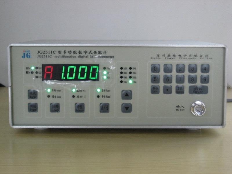 方块电阻测试仪值得信赖-销量好的方块电阻测试仪厂家批发