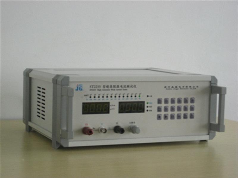 超高阻微電流測試儀廠商-品質好的超高阻微電流測試儀蘇州哪里有