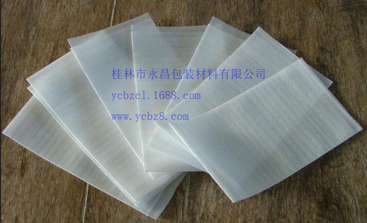 桂林不错的广西珍珠棉提供商 百色珍珠棉批发厂家