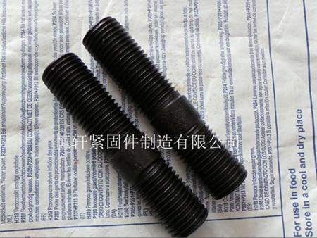 优质的现货供应GB899高强度双头42X130氧化发黑-供应质量好的GB89双头螺栓