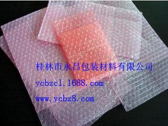 桂林优良的成都气泡袋_气泡袋