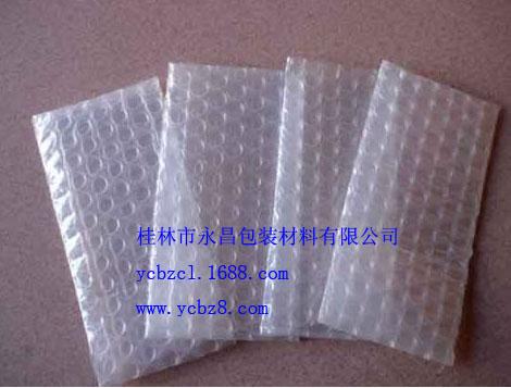 广西专业的气泡袋供应商|气泡袋厂