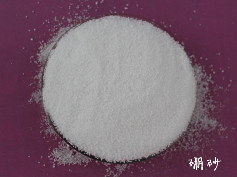 专业生产十水硼砂¥工业级十水硼砂#金润梓生物十水硼砂