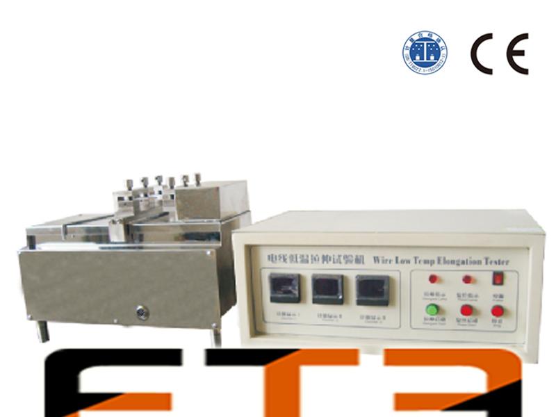 無錫劃算的低溫拉伸試驗儀哪里買|高品質低溫拉伸試驗儀