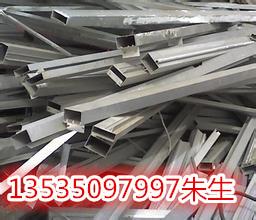 废铜回收价格怎样-荔湾废铜回收