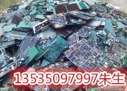 废铜回收服务价格-海珠废铜回收