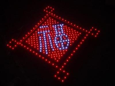 甘肃LED灯箱供应 平凉LED亮化工程
