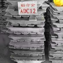 高纯铝锭现货供应济南信达铝业